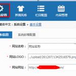 m1 150x150 MetInfo更换网站域名教程