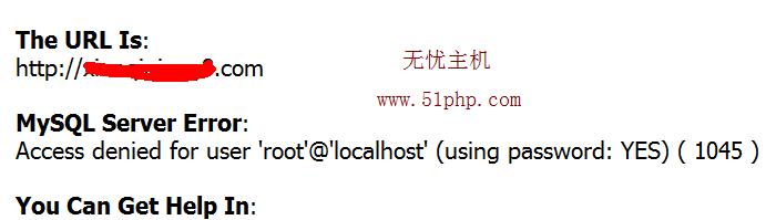 "met3 MetInfo网站出现""MySQL Server Error""解决方法"