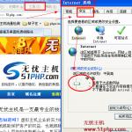 wp2 150x150 Wordpress错误提示:Cookies被阻止或您的浏览器不支持解决办法