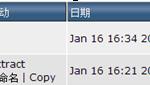 a1 150x85 ZBlog最新PHP版本安装详细图文教程