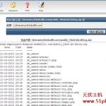 a2 150x150 ZBlog最新PHP版本安装详细图文教程
