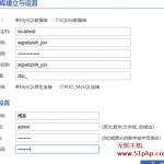 a6 150x150 ZBlog最新PHP版本安装详细图文教程