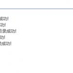 a7 150x150 ZBlog最新PHP版本安装详细图文教程