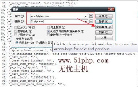 chazhao phpcmsV9网站如何修改域名?phpcmsV9完整修改域名攻略
