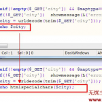 dm1 150x150 phpcms程序被挂马该如何解决?phpcms脚本攻击漏洞