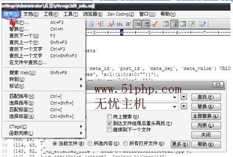 editplus phpcmsV9网站如何修改域名?phpcmsV9完整修改域名攻略