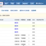 "ht 150x150 phpcms版本升至V9.1.13(20120129)前台显示""栏目禁止投稿""的解决办法"