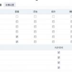 "ht2 150x150 phpcms版本升至V9.1.13(20120129)前台显示""栏目禁止投稿""的解决办法"
