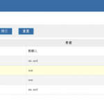 z2 150x150 ZBLOG PHP版本博客站点伪静态规则(URL重写)配置