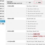 z3 150x150 ZBLOG PHP版本博客站点伪静态规则(URL重写)配置