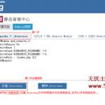 z4 150x150 ZBLOG PHP版本博客站点伪静态规则(URL重写)配置