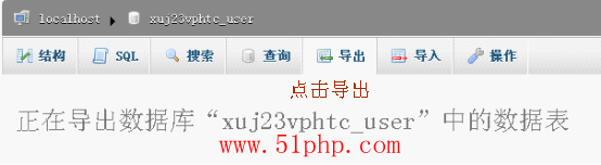 j2 Joomla安全 修改数据库前缀