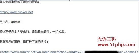 "jeitu wordpress找回管理员密码提示""抱歉,该key似乎无效""解决方法"