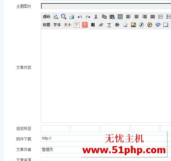 php1 phpweb程序在win 8下后台内容页无法编辑情况详解