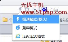 php2 phpweb程序在win 8下后台内容页无法编辑情况详解