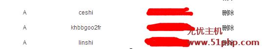 2j 无忧主机二级域名详细最新建站教程