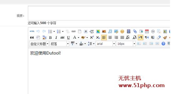 bd1 怎么讲phpcms v9网站程序中整合添加百度编辑器UEditor