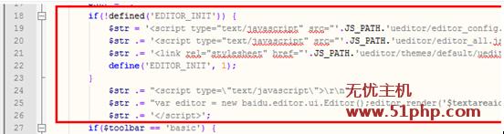 dm1 怎么讲phpcms v9网站程序中整合添加百度编辑器UEditor
