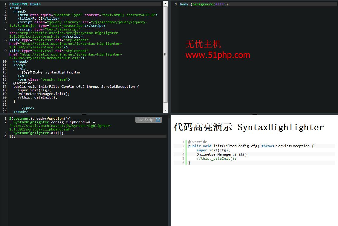 dm11 wordpress中自带的代码编辑插件写代码时不能自动换行