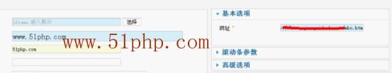j1 Joomla网站文章网页如何显示Excel文档