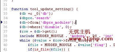 m11 Modoer备份数据库失败怎么办?