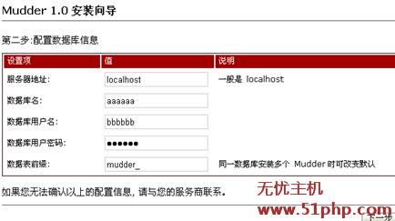 modoer2 Modoer点评网站系统2014最新安装图文教程