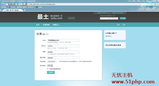 zt4 2014年最土团购系统最新图文安装教程