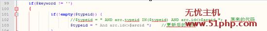 "dd1 DEDECMS程序文章下面设置""相关文章""及解决方法"