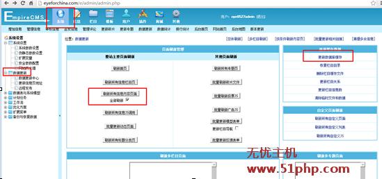 "file000111 数据缓存问题导致帝国cms更新数据提示""Internet Server Error """