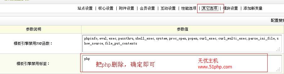 file00019 dedecms5.7生成静态页的提示错误报告