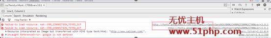g1 调用谷歌产品导致网站访问变慢问题