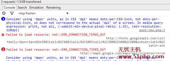 g2 调用谷歌产品导致网站访问变慢问题