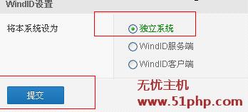 phpwind1 phpwind8.7升级到9.0时出现不能登录、注册的错误