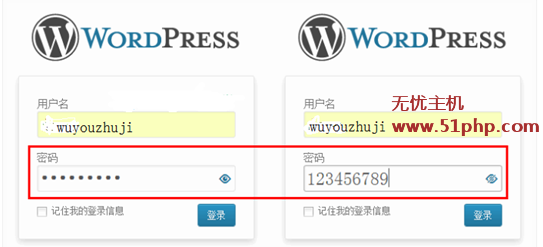 wp12 如何显示wordpress后台登陆界面管理员密码