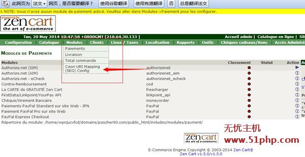 z11 zencart安装CeonURIMapping插件调用时报500错误解决方案