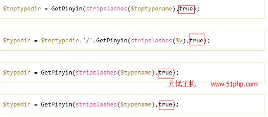 file0001 Dedecms添加栏目的文件夹命名的一个小技巧