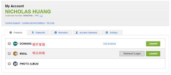 g3 2014年最新godaddy官网如何管理解析自己的域名