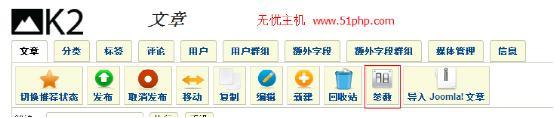 j2 joomla网站访问速度慢怎么办?提升joomla访问速度方法