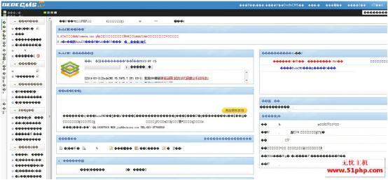 d110 Dedecms更换网站模板致后台全部乱码的解决方法