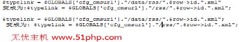 d13 dedecms移动或者修改了data生成网页地图和rss报错的解决方法