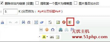 d2 Dedecms 5.7后台文档编辑器上传附件的图标显示不出来怎么办?