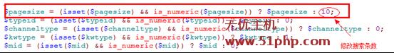 d411 Dedecms搜索页面添加多条搜索结果方法
