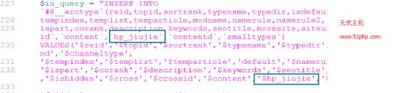d43 dedecms怎么添加栏目定义字段