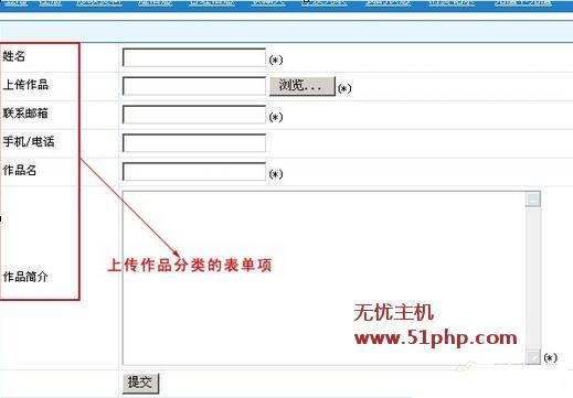 d5 图文解决自定义帝国cms信息反馈功能