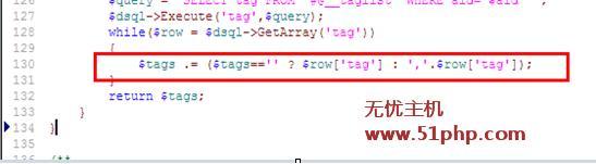 dede1 DEDE列表页及文章页调用TAG标签并加入自己的样式