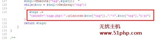 dede2 DEDE列表页及文章页调用TAG标签并加入自己的样式