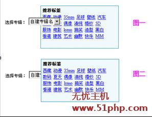 dg1 解决帝国cms在IE6中层被下拉框盖住解决方法