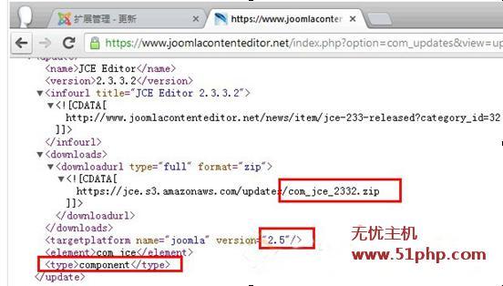j2 joomla插件更新不成功,手动更新方法