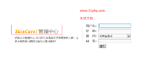 log4 discuz修改版权信息与各种log修改整合