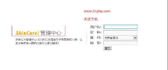 log41 discuz修改版权信息与各种log修改整合